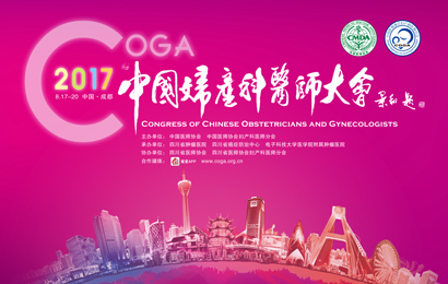 Report from the 2017 Congress of Chinese Obstetricians and Gynecologists
