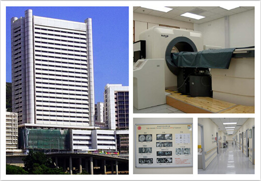 Queen Mary Hospital of the University of Hong Kong, China
