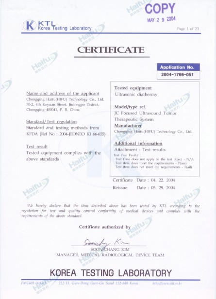 Certification of KFDA (Korea)